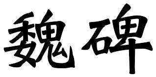 tieng-trung-phon-the