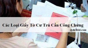 cong-chung-giay-to-cu-tru