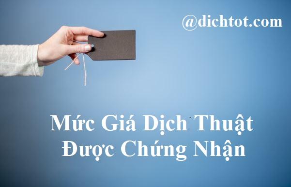 gia-dich-thuat-duoc-chung-nhan