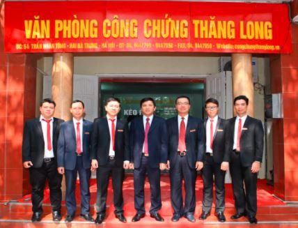 van-phong-cong-chung-phan-xuan